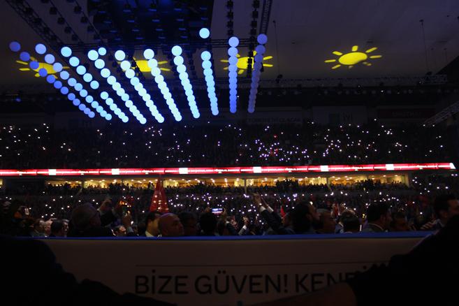 İYİ Parti'nin 1. Olağanüstü Kurultayı Ankara Arena'da gerçekle 1