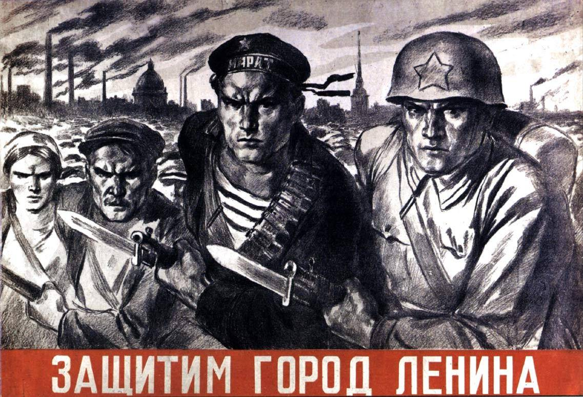 9 Mayıs Zafer Günü: 1941-1945 Sovyetler Birliği afişleri 1