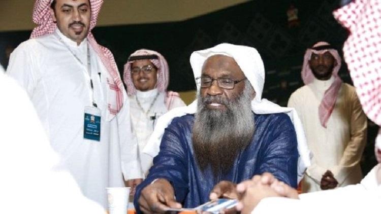 4 bin kişilik iskambil turnuvası İslam dünyasını kızdırdı
