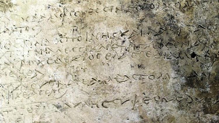 Yunanistan'da Homeros destanlarının bir metni daha bulundu