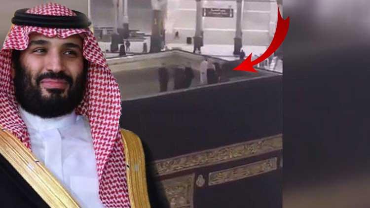 Suudi Arabistan Veliaht Prensi Selman, Kabe'nin çatısında