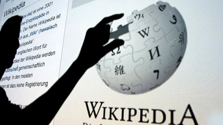 Bakanlık'tan Wikipedia açıklaması