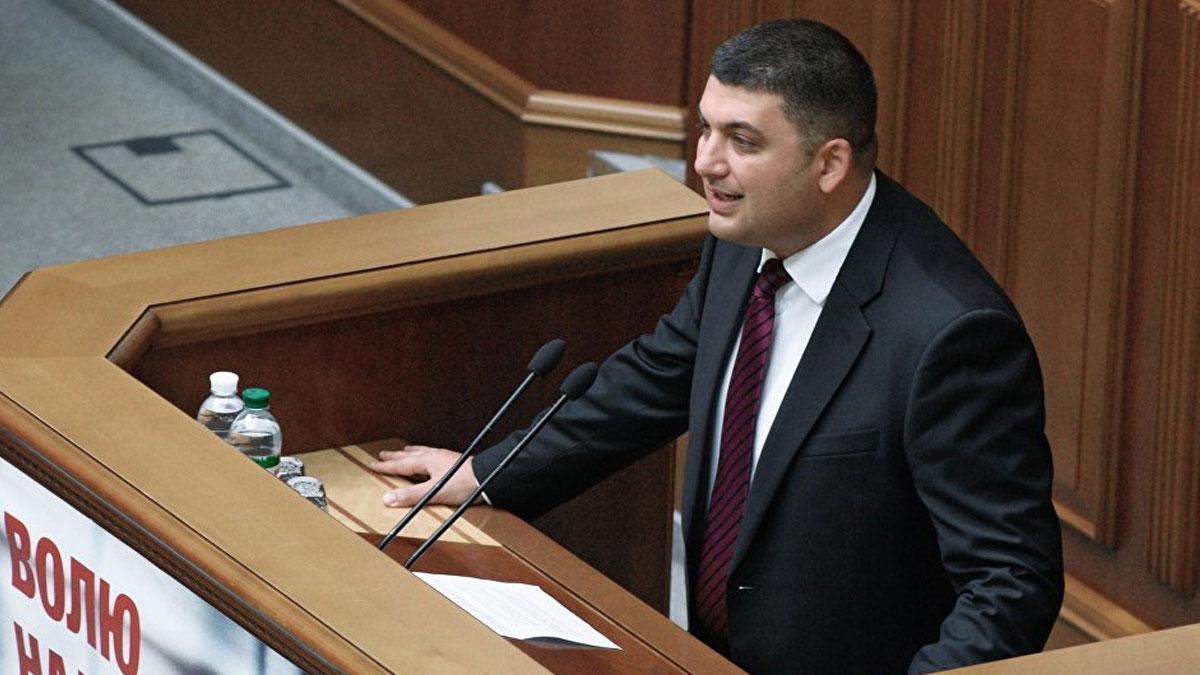 Ukrayna başbakanı istifa kararı aldı