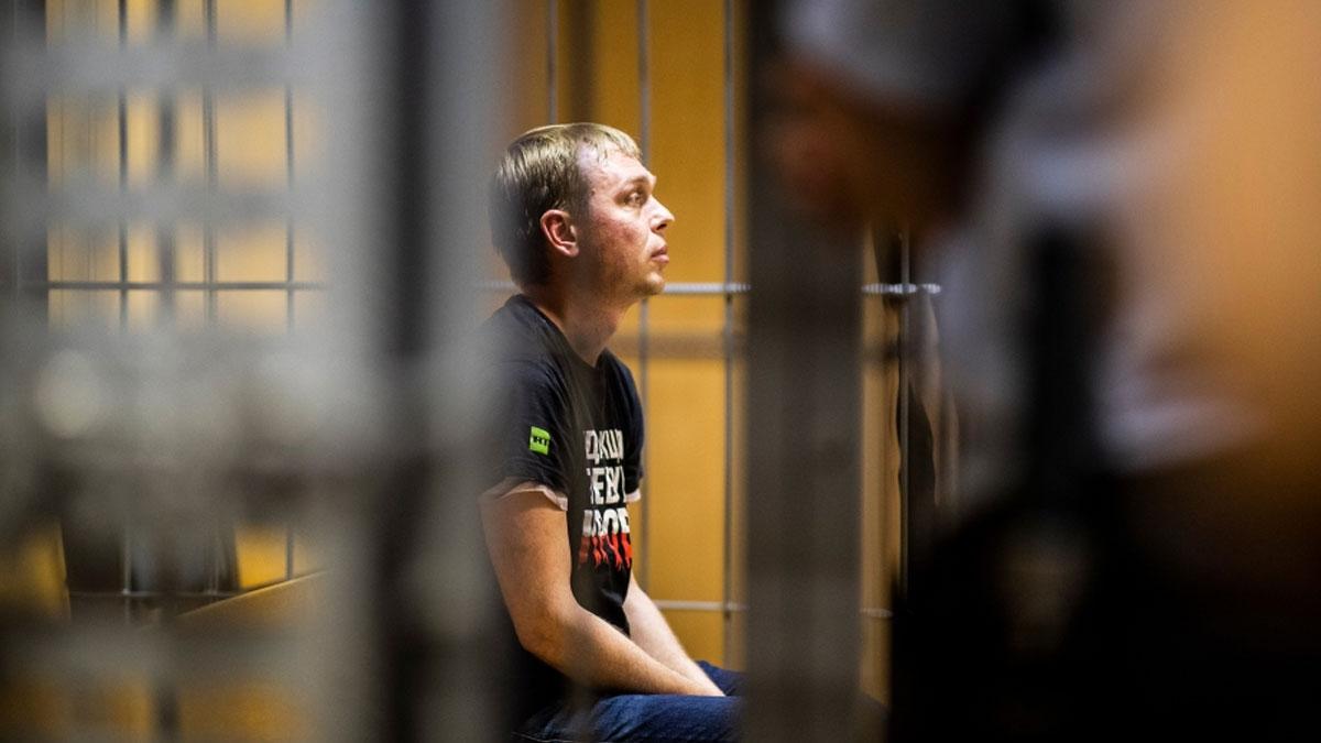 Rusya'da muhalif gazeteciye destek yürüyüşü: 200'den fazla gözaltı
