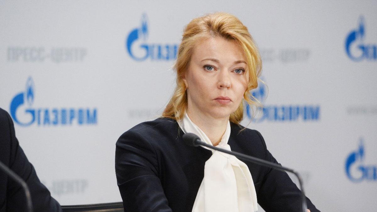 Gazprom'dan 'gaz savaşı' önlemi