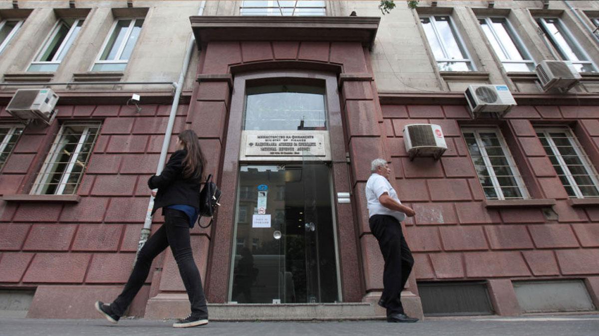 Bulgaristan'da 5 milyon kişinin bilgileri sızdırıldı