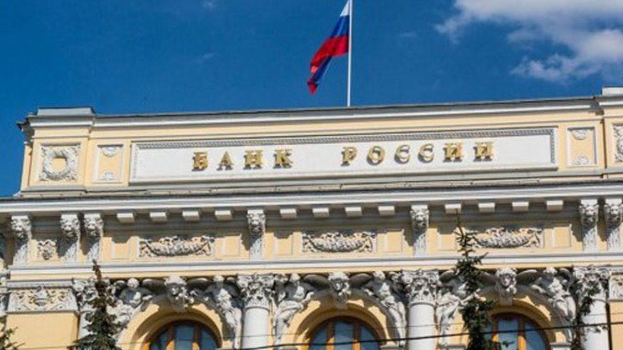 Rusya Merkez Bankası, Türkiye'yle ticaret verilerini açıkladı