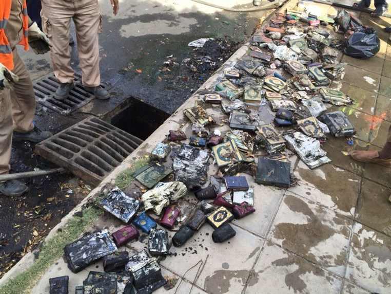 Suudi Arabistan'da kanalizasyonda onlarca Kuran-i Kerim çıktı!