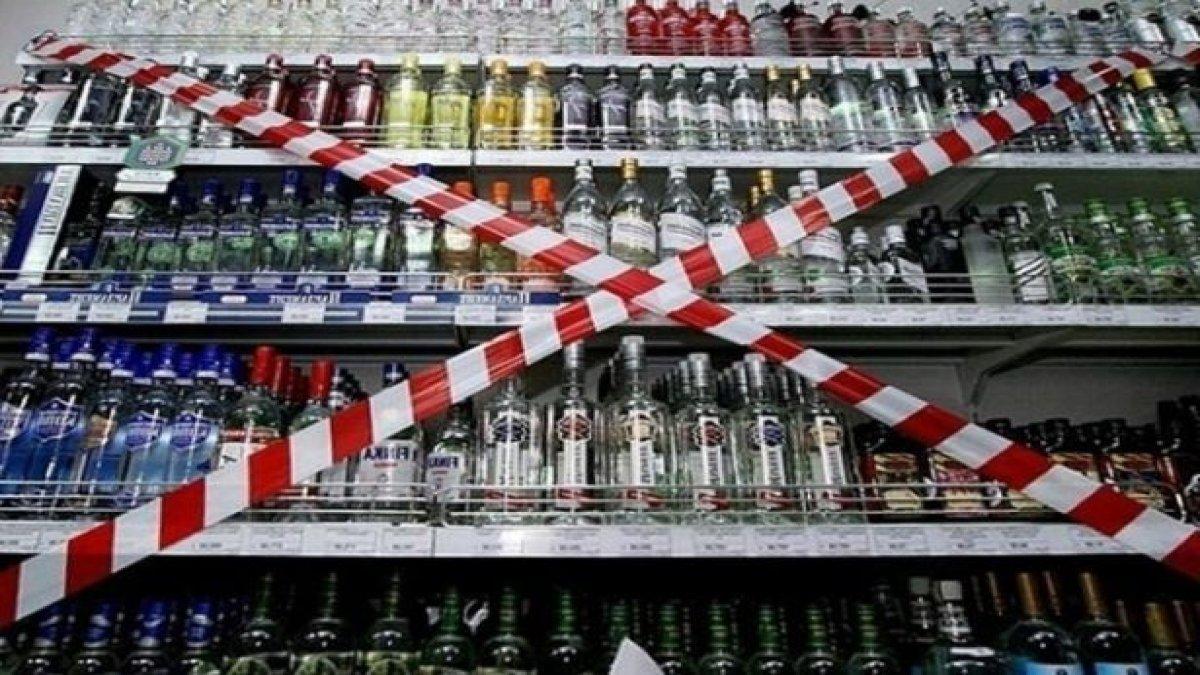 AYM, gece alkollü içki satışına verilen cezayı hak ihlali saymadı