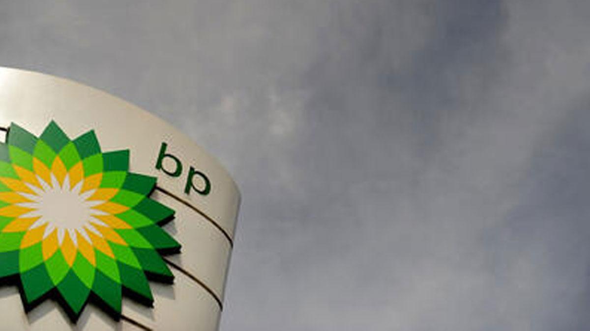 BP, işçilere verdiği zammı geri çekti