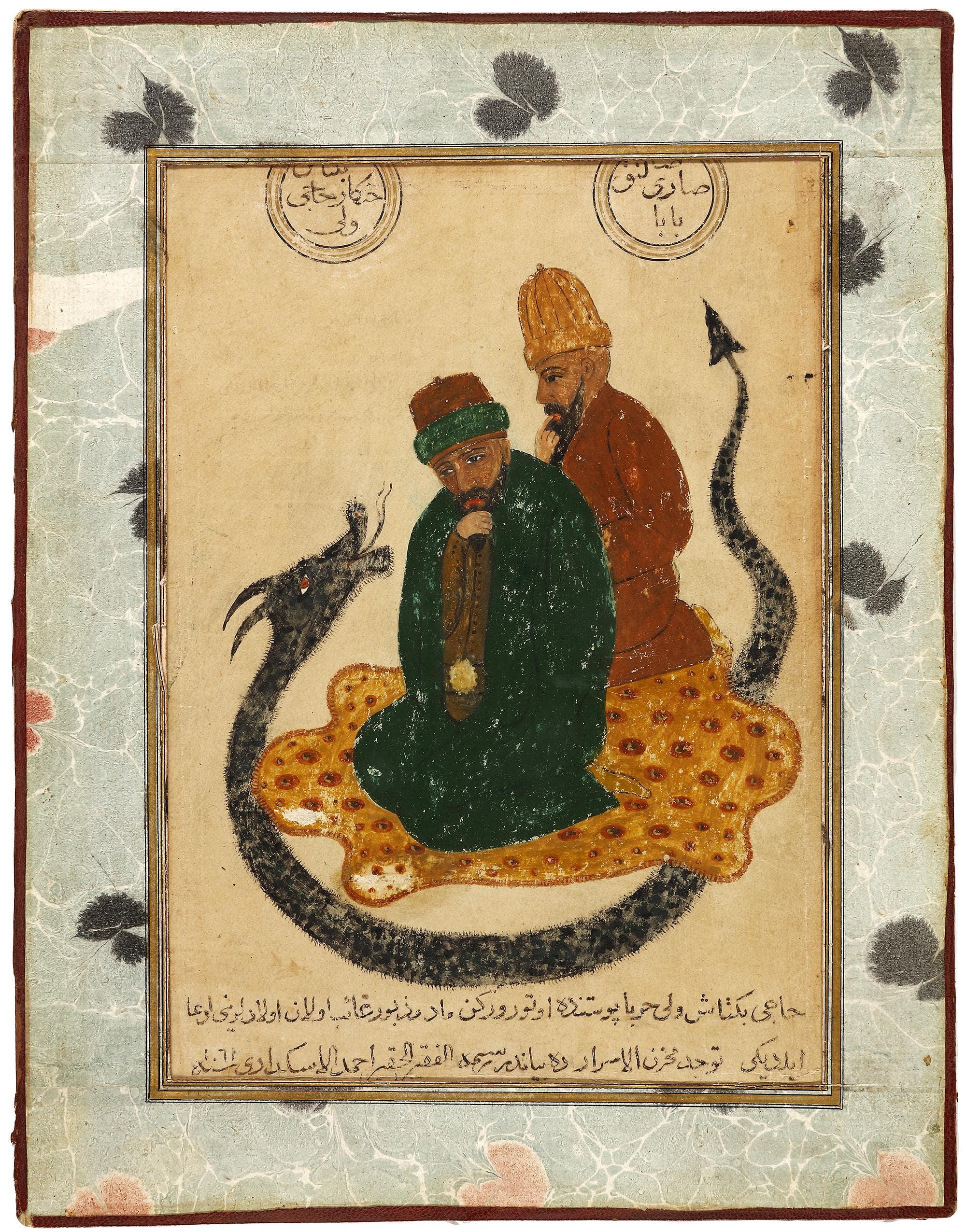 haci-bektas-i-velinin-portesi-hollandada-satildi-alici-turkiyeden-cikti-8857-dhaphoto1.jpg