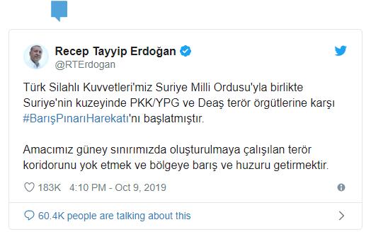 hande-erdogan.PNG