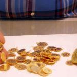 Altın yükseliyor! 21 Şubat altın fiyatları