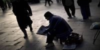İşsizlik oranı %10,9 seviyesinde gerçekleşti