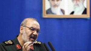 İran Devrim Muhafızları'ndan intikam çağrısı