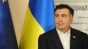 Eski Gürcistan Cumhurbaşkanı Mihail Saakaşvili Ukrayna vatandaşlığından çıkarıldı