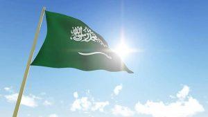 Arabistan doğruladı; Suudi Prens hayatını kaybetti