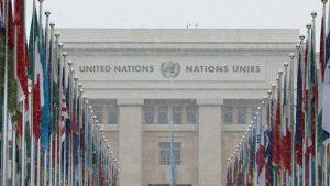 Birleşmiş Milletler, Türkiye'ye banka kuruyor! Şehri duyurdular…