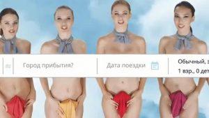 Kazakistan'da çıplak hosteslerin yer aldığı reklama tepki!