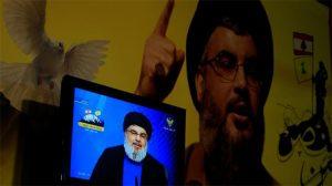 Hizbullah: IŞİD'e karşı Suriye cephe hattı açılacak