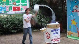 Michael Jackson dansıyla ilginç pamuk şeker yapımı…