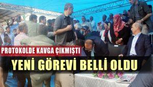 Protokoldeki kavganın ardından Ordu İl Emniyet Müdürü Çelik, Özel Güvenlik Denetleme Başkanı oldu