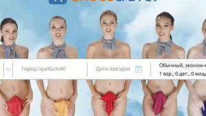 Çıplak hostesli reklama kadın hakları savunucularından sert tepki!