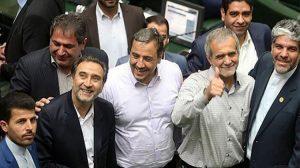 """İran'da baskılar sonucu """"Türk Fraksiyonu""""nun ismi değiştiriliyor"""