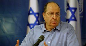 İsrail, Suriye ordusuna yönelik saldırıları doğruladı!