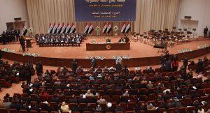 Bağdat, Kerkük İl Meclisi için harekete geçti