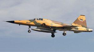 İran IKBY yönetimine uçuşları durdurdu!