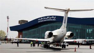 İran hava sahasını kapattı!