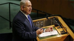 İsrail Başbakanı Netanyahu İran'ı vurmakla tehdit etti