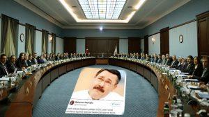 Sosyal medyadaki Melih Gökçek paylaşımı AKP toplantısında