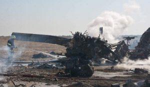 Irak'ta helikopter düştü: 7 ölü