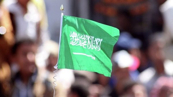 Suudi Arabistan'dan acil toplantı çağrısı
