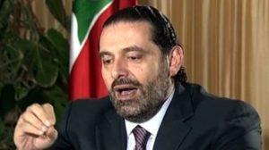 İstifa eden Lübnan Başbakanı Saad Hariri Lübnan'a döndü