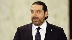 Lübnan Başbakanı'nından flaş açıklama!