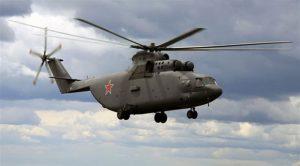 Rusya bir helikopterin kaybolduğunu açıkladı