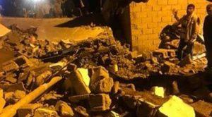 Yağmurdan ev çöktü: Ölü ve yaralılar var