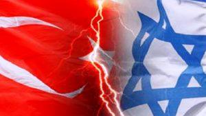 İsrail'de Türk bayrağı baskılı tişört giyen üç Türk gözaltına alındı!