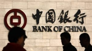 Bank of China artık Türkiye'de faaliyete geçebilir; BDDK'dan izni resmen çıktı