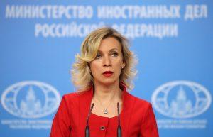 Rusya, ABD'nin el koyduğu binalara erişim talep ediyor