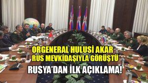 Hulusi Akar, Rus mevkidaşıyla görüştü: Rusya Savunma Bakanlığı'ndan ilk açıklama