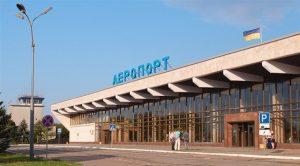 Interpol tarafından aranan bir Türk, Ukrayna'da gözaltına alındı