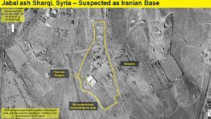 Şam'da İran üssü kuruldu!