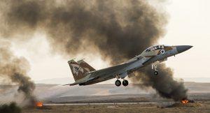 İsrail Şam'a saldırdı!