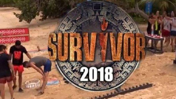 Survivor'da büyük sürpriz! İki kişi katıldı