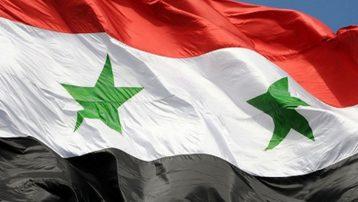 Suriye'den Afrin açıklaması!