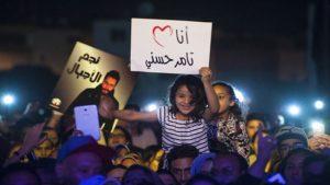 Suudi Arabistan'da ilk kez konser veriliyor! Konserde bunu yapmak yasak